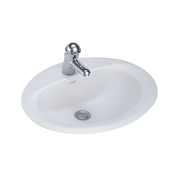 Aqualyn Countertop Wash Basin 2 image