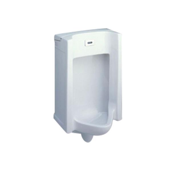 Integrated Sensor Urinal
